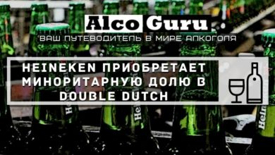 Photo of Heineken приобретает миноритарную долю в Double Dutch