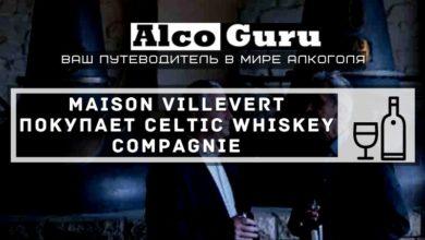 Photo of Maison Villevert покупает Celtic Whiskey Compagnie