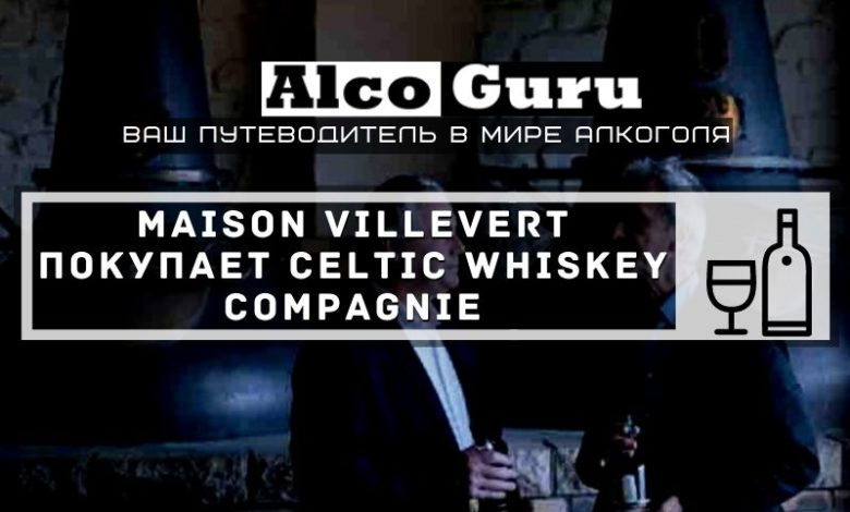 Celtic Whiskey Compagnie