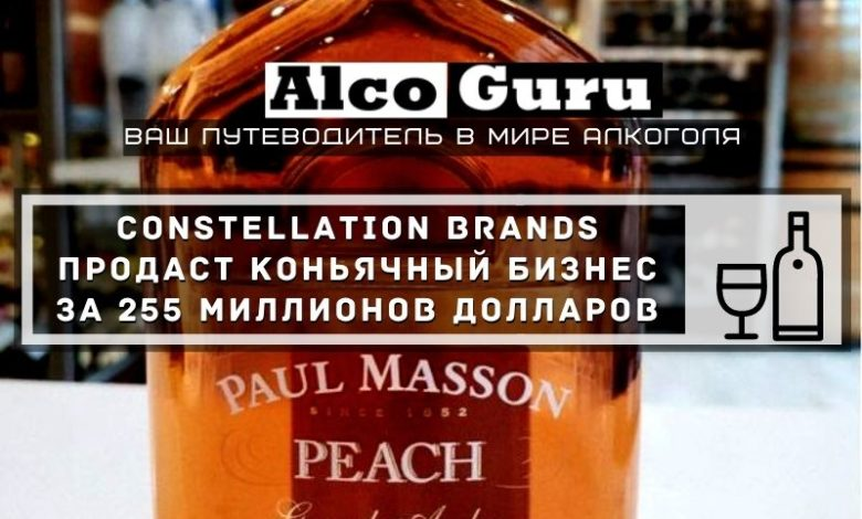 Paul Masson Sazerac