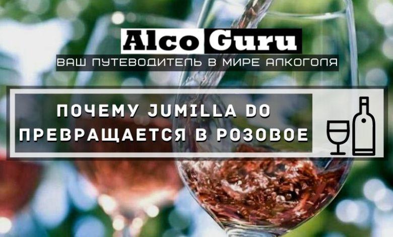 Jumilla DO