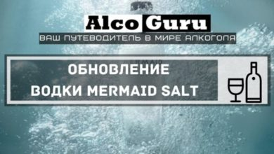 Photo of Isle of Wight обновляет водку Mermaid Salt