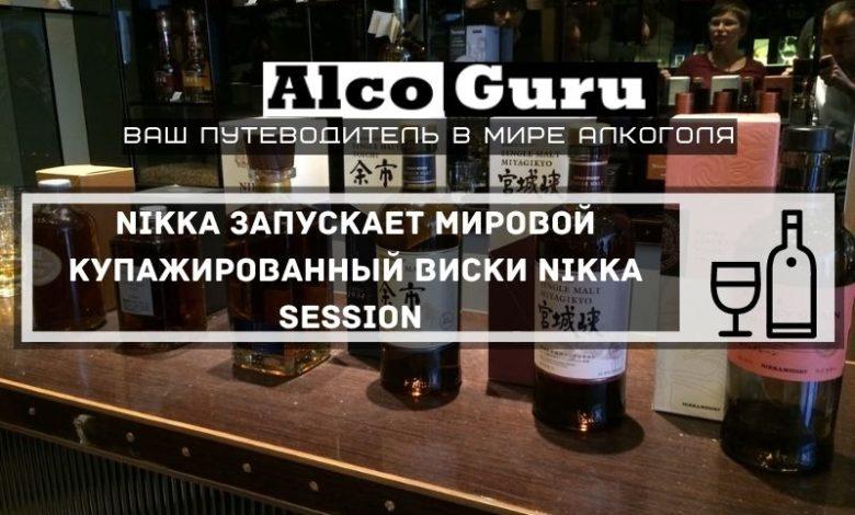 Nikka Session