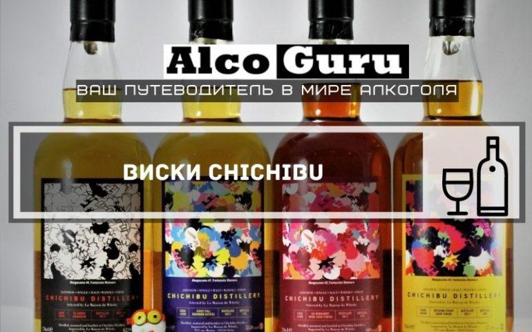 виски Chichibu