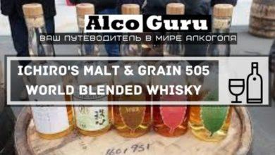 Photo of Ichiro's Malt & Grain 505