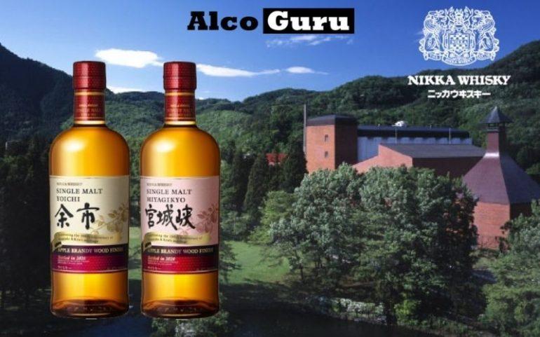 Nikka Yoichi & Miyagikyo Apple Brandy Wood