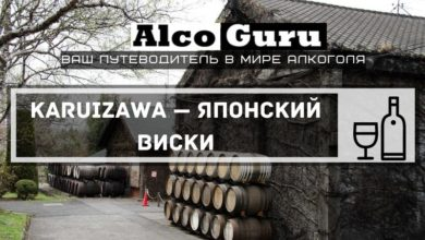 Photo of Karuizawa — коллекционный японский виски